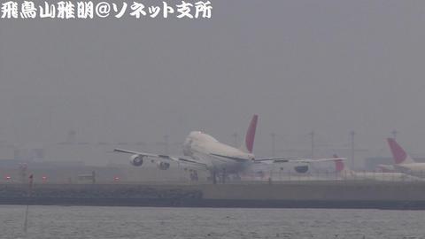 JA8084・動画からのキャプチャその7 2011年2月20日撮影分