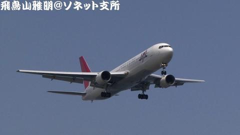 日本航空 JA8269@東京国際空港