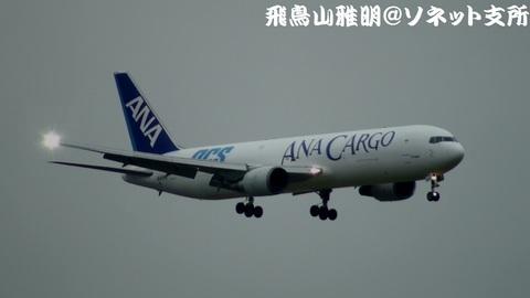 全日本空輸(ANAカーゴ) JA8358@東京国際空港。雨の京浜島つばさ公園より。