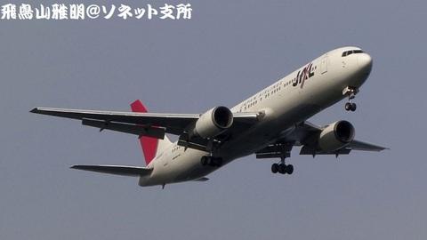 日本航空 JA8397@東京国際空港。城南島海浜公園より。