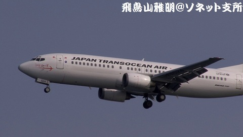 JA8524・機体前方のキャプチャ。機首部分には「うちなーの翼」のロゴ、搭乗口には「でいご」の花のイラストが、それぞれ描かれております。
