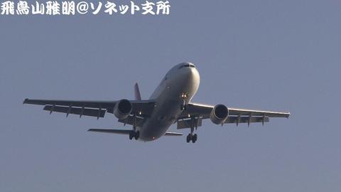 日本航空 JA8573