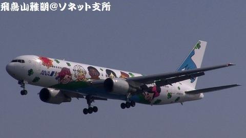 全日本空輸 JA8674『ゆめジェット~You & Me~』@東京国際空港(浮島町公園より)。RWY34Lへのファイナルアプローチ。