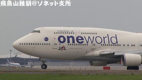 JA8913@成田国際空港。機体前部のアップ
