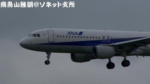全日本空輸 JA8947@大阪国際空港。伊丹スカイパークより。