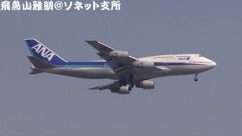 全日本空輸 JA8960@東京国際空港 暁ふ頭公園からのカット
