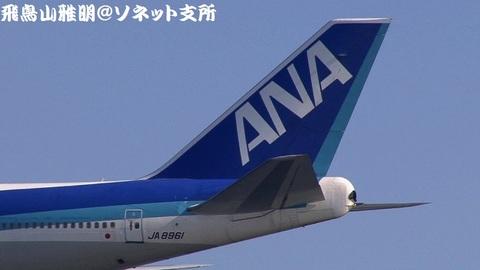 JA8961・機体後方(尾翼)のアップ。