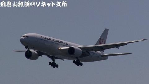 日本航空 JA8978@東京国際空港。浮島町公園より。