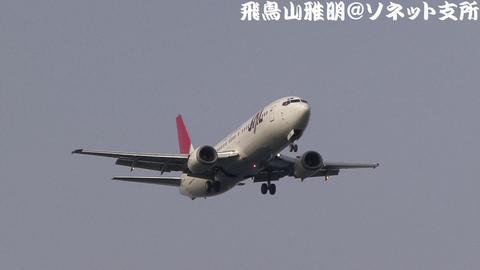 JA8991@東京国際空港