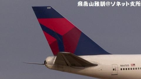 N661USの尾翼。