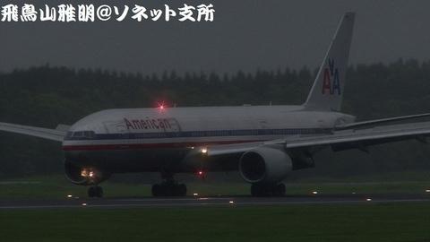 アメリカン航空 N758AN@成田国際空港。Bラン展望台より。