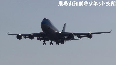 KLMアジア航空(荷蘭亞洲航空公司) PH-BFM@成田国際空港。RWY34Lエンドより。