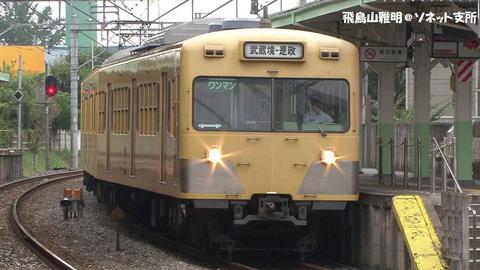 223F@新小金井