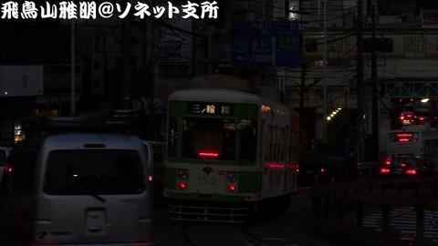 都電7512号車・動画からのキャプチャ③