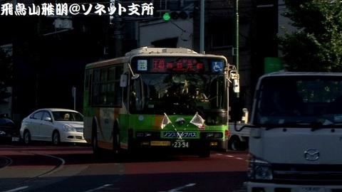 都営バス N-K541 北営業所所属車