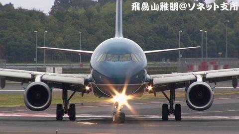 VN-A361・真正面からのキャプチャ。もちろん『どアップフォロー』。