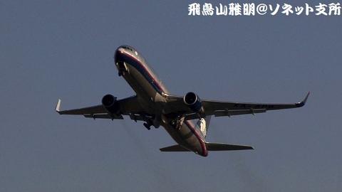 アエロメヒコ航空 XA-APB@成田国際空港(さくらの山公園より)。RWY34L上がりの迎え撃ち。