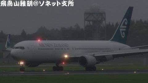 ZK-NCG@成田国際空港 (Bラン展望台より)