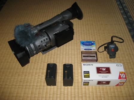 HDR-FX7 および関連の品物