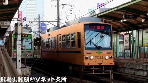 都電7022号車@王子駅前。
