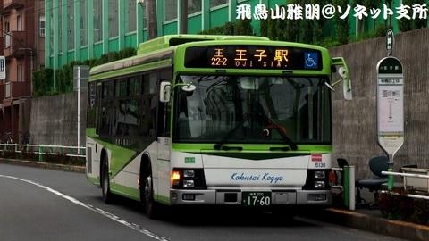 国際興業バス 5130@板橋四丁目バス停。池袋営業所所属車。当停留所始発便の王22-2系統 王子駅行き。