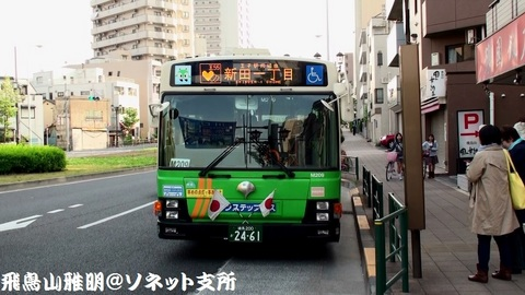飛鳥山バス停に停車中のN-M209。元 深川自動車営業所の車両(当時の車番はS-M209)。