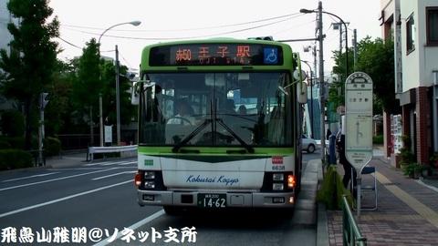 国際興業バス 6638@南橋バス停。 赤50系統 王子駅行き。