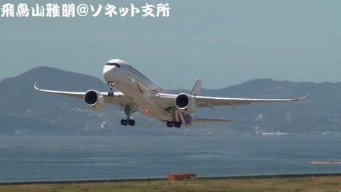 マレーシア航空 9M-MAF@関西国際空港 2018年8月13日撮影