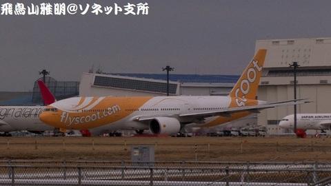 スクート 9V-OTD@成田国際空港。RWY34Lエンドより。