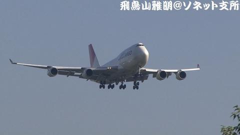 JA8915@成田国際空港。今回アップした第9章には、このカットも収録されています。