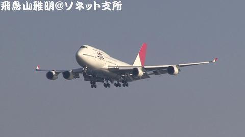 JA8089@東京国際空港。今回アップした第11章には、このカットも収録されています。