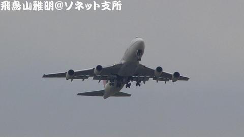 JA8083@東京国際空港。今回アップした第12章には、このカットも収録されています。