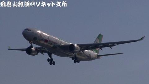 エバー航空 B-16331@東京国際空港(浮島町公園より)。RWY34Lへのファイナルアプローチ。