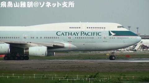 キャセイパシフィック航空 B-HOR@成田国際空港。さくらの山公園より。