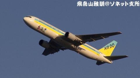 北海道国際航空(エア・ドゥ) JA01HD@東京国際空港。京浜島つばさ公園より。