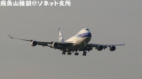 日本貨物航空 JA01KZ@成田国際空港