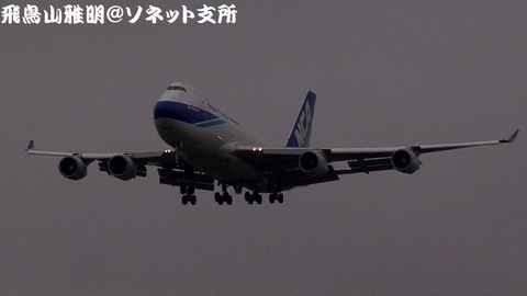 日本貨物航空 JA01KZ@成田国際空港(RWY34Lエンドより)。RWY34Lへのファイナルアプローチ。