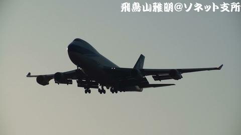 日本貨物航空 JA06KZ@成田国際空港。34Lエンドより。