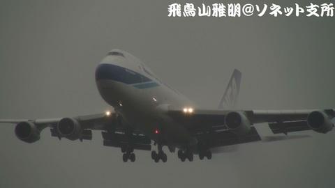 日本貨物航空 JA06KZ@成田国際空港。雨のRWY34Lエンドより…。