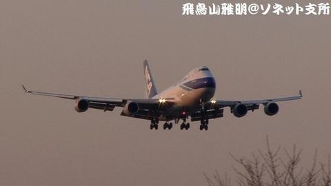 日本貨物航空 JA06KZ@夕刻の成田国際空港(さくらの山公園より)。RWY16Rへのファイナルアプローチ。