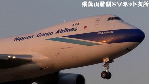 JA06KZ・機体前方のアップ。シップネームは『NCA アンタレス』。