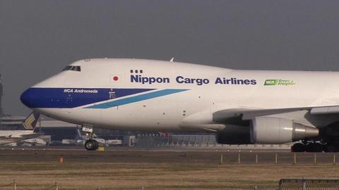 JA07KZ@成田国際空港 (動画からのキャプチャ)
