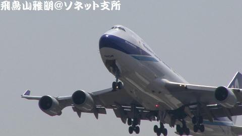 日本貨物航空 JA07KZ@成田国際空港