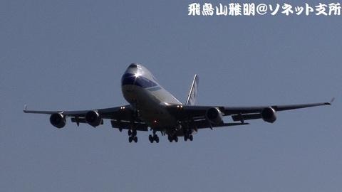 日本貨物航空 JA07KZ@成田国際空港。RWY34Lエンドより。