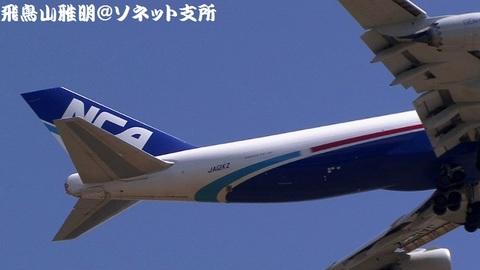 JA12KZ・機体後部のアップ。