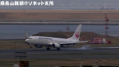 日本航空 - JALエクスプレス JA341J@東京国際空港(第2旅客ターミナル展望デッキより)。タッチダウンの瞬間。