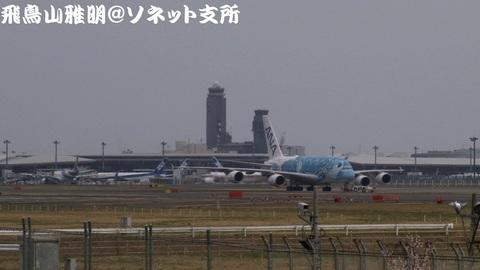 全日本空輸 JA381A@成田国際空港 2019年4月7日撮影 管制塔と一緒に