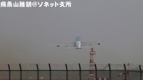 エアボーン直後のJA381A