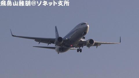 全日本空輸 - エアーニッポン JA53AN