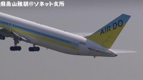 JA601A・機体後方(尾翼)のアップ。